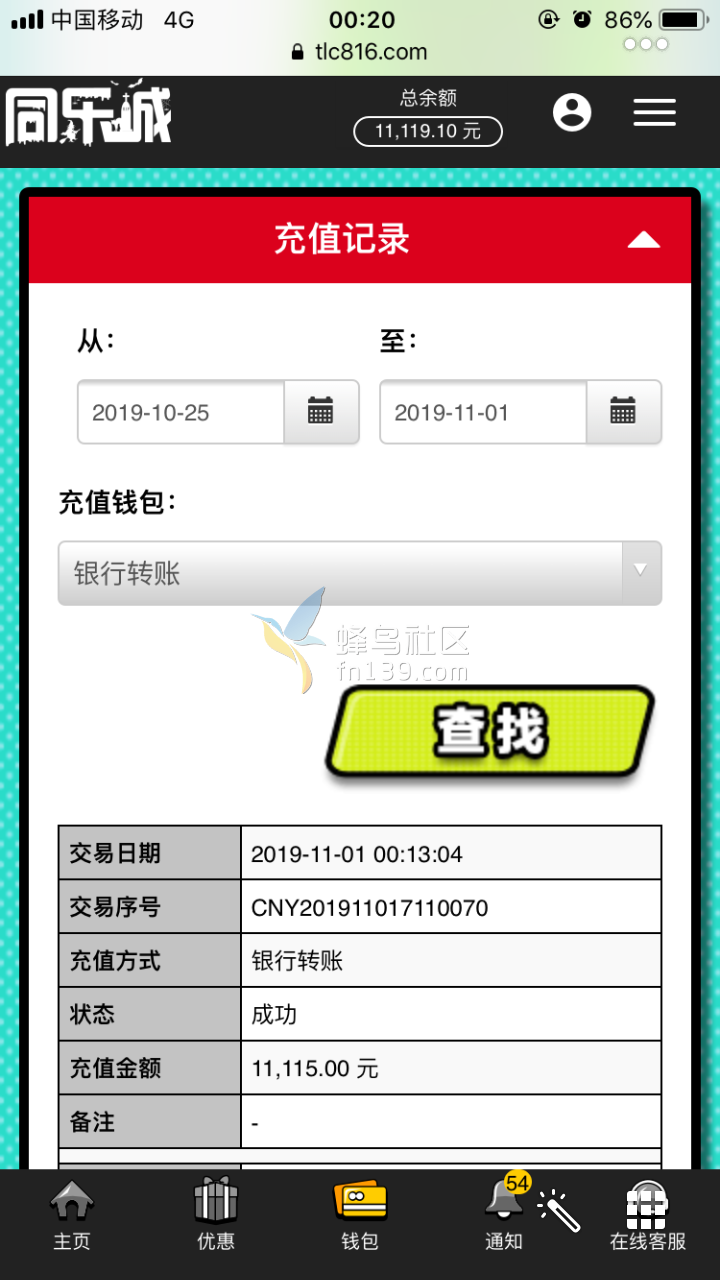 Screenshot_2019-11-01-00-24-35-649_com.tencent.mobileqq.png